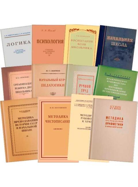 Методики, Логика, Психология